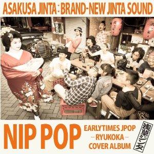 Asakusa Jinta - 2012 11.14 - NIP POP