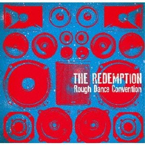 The Redemption - 2013.03.06 - Rough Dance Convention