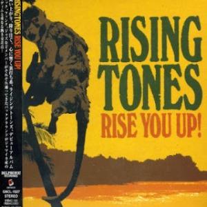 Risingtones - 2005 - Rise You Up!