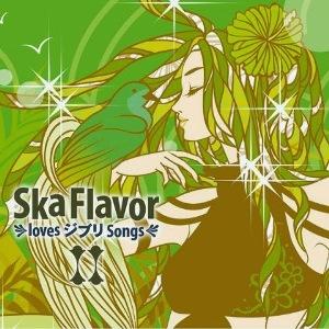 Runa Miyoshida with Ska Flavor Orchestra - 2012 - Ska Flavor Loves Ghibli Songs II