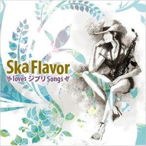 Runa Miyoshida with Ska Flavor Orchestra - 2010 - Ska Flavor Loves Jhibli Songs
