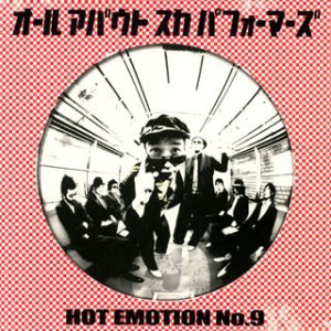 All About Ska Performers - 2006 - Hot Emotion No.9