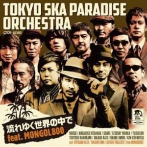 Tokyo Ska Paradise Orchestra - 2014.03.12 - Nagare Yuku Sekai no Naka de feat. MONGOL800