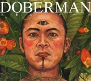 Doberman - 2010 - Mirai No Sport
