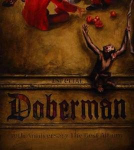 Doberman - 2008 - Especial 10th Anniversary The Best Album