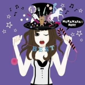 Muramasa - 2009.02.04 - Best