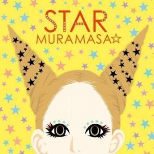 Muramasa - 2009.08.05 - Star