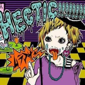 Muramasa - 2006.03.08 - Hectic (Single)