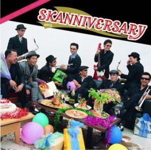 Arts - 2006.09.20 - Skanniversary