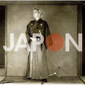 175R  -  2010 - JAPON
