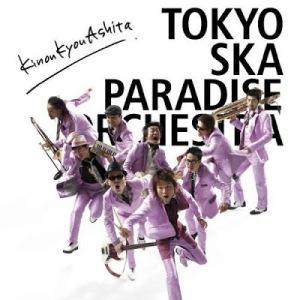 Tokyo Ska Paradise Orchestra - 2009 - KinouKyouAshita (EP)