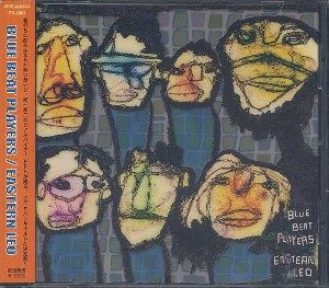 Blue Beat Players - 2001 - Eastern Leo