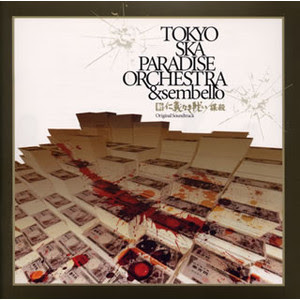 Tokyo Ska Paradise Orchestra & Sembello - 2003 - New Moral Battle Homicide