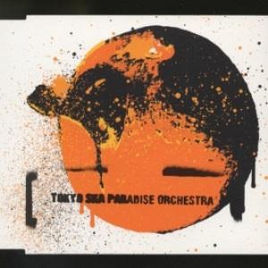 Tokyo Ska Paradise Orchestra  -  2001 - Merkureta Orange