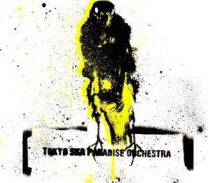 Tokyo Ska Paradise Orchestra  -  2001 - Canary Naku Sora