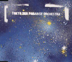 Tokyo Ska Paradise Orchestra - 2004 - Ginga To Meiro (EP)