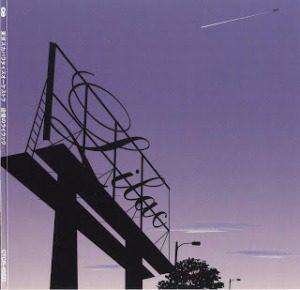Tokyo Ska Paradise Orchestra  - 2005 - Tsuioku no Lilac EP