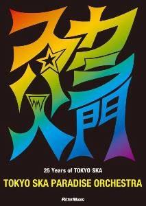 Tokyo Ska Paradise Orchestra - 2014 - 25 Years of TOKYO SKA