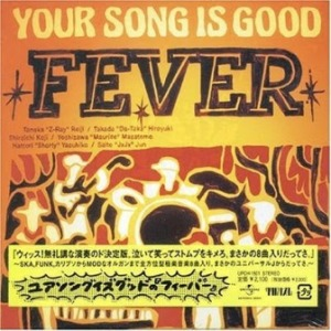 Your Song Is Good - 2006.07.05  - Fever