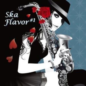 Runa Miyoshida - 2008 - Ska Flavor #1