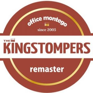 The Kingstompers - 2017 - Remaster