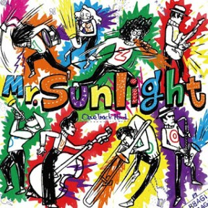 One Track Mind - 2016 - Mr.Sunlight