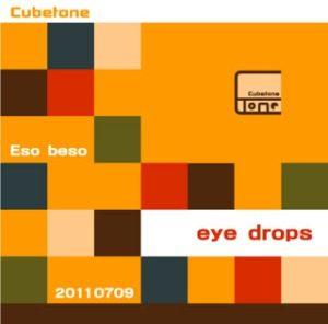 Cubetone - 2010 - 20110709
