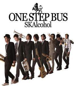 One Step Bus - 2008 - Skalcohol