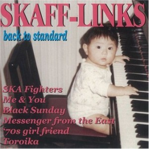 Skaff-Links - 2008 - Back to Standard