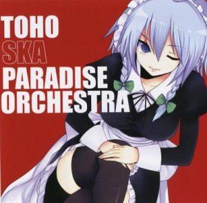 Toho Ska Paradise Orchestra - 2008 - Toho Ska Paradise Orchestra