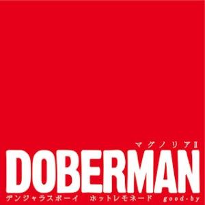 Doberman - 2017 - Magnolia 2