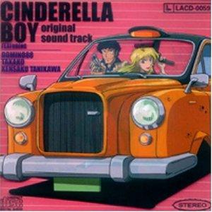 Domino 88 - 2003.09.24 - Cinderella boy