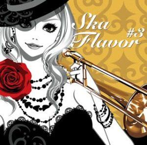 Runa Miyoshida (美吉田月) - 2010 - Ska Flavor #3