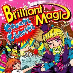 Squash Cherish - 2011 - Brilliant Magic
