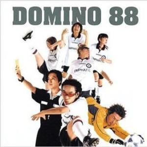 Domino 88 - 2000.10.30 - Please Please Baby