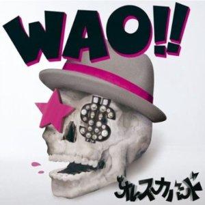Ore Ska Band - 2007.05.23 - Wao!!