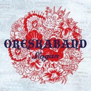 Ore Ska Band - 2016.11.23 - Slogan