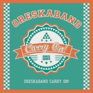 Ore Ska Band - 2014.08.31 - Carry On!