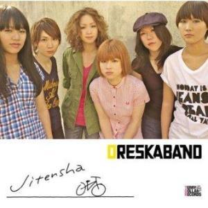 Ore Ska Band - 2010.04.28 - Jitensha