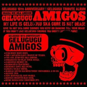 V.A. Tribute Gelugugu - 2006.10.25 - Gelugugu Amigos