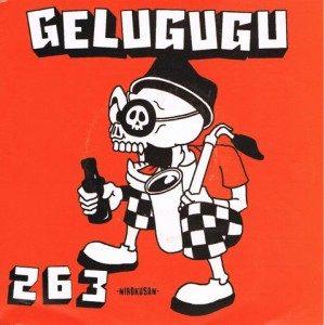 Gelugugu - 1999 - 263 (Vinyl 7'')