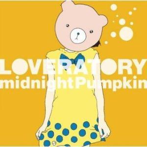 midnightPumpkin - 2010.07.21 - LOVERATORY