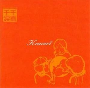 Kemuri - 2000.09.06 - Senka-Senrui