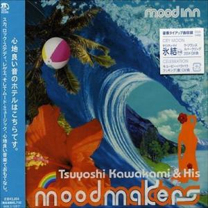 Tsuyoshi Kawakami & His Moodmakers - 2005 - Mood Inn