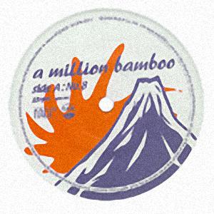 A Million Bamboo  - 2004 - 収録曲 (No.8)