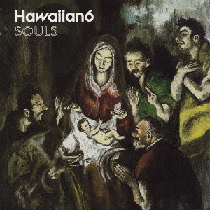 Hawaiian6 - 2002 - Souls