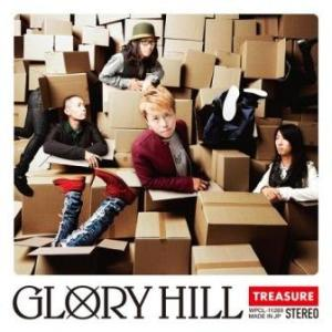 Glory Hill - 2012.12.26 - Treasure
