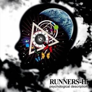 Runners-Hi - 2011 - Psychological Description