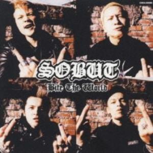 Sobut - 2002.03.20 - Bite The World (EP)