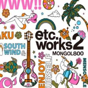 Mongol800 - 2011 - Etc.Works2